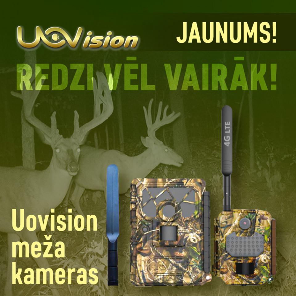 UO meža kameras